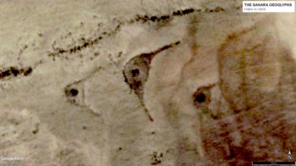 Геоглифы SU 1290, SU 1291, SU 1292