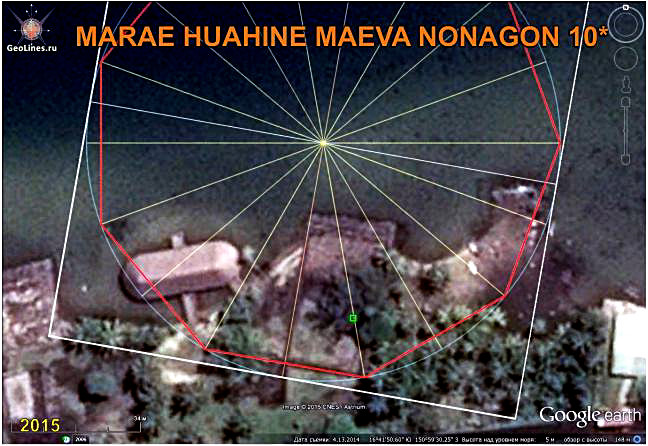 MARIA MAEVA of TAHITI HUAHINI orientation nonagon