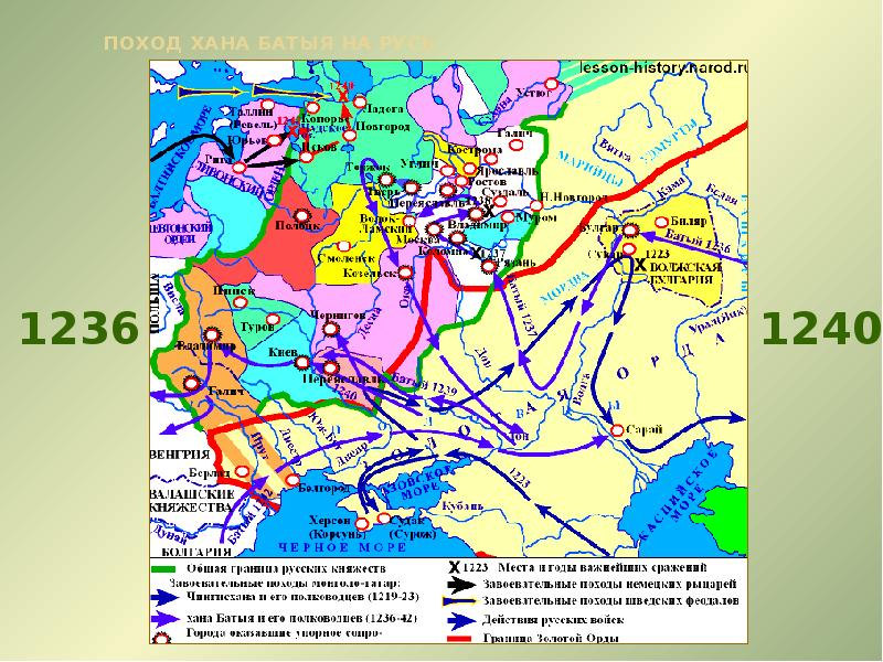 карта батыя