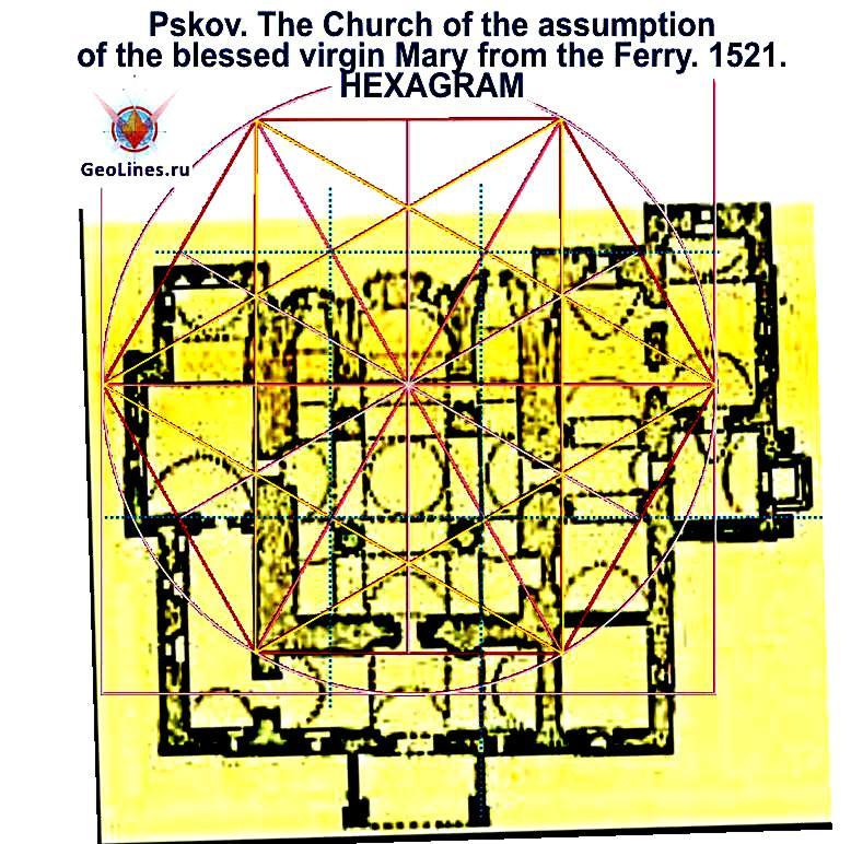 Псков Церковь Успения с Парома  пентаграмма