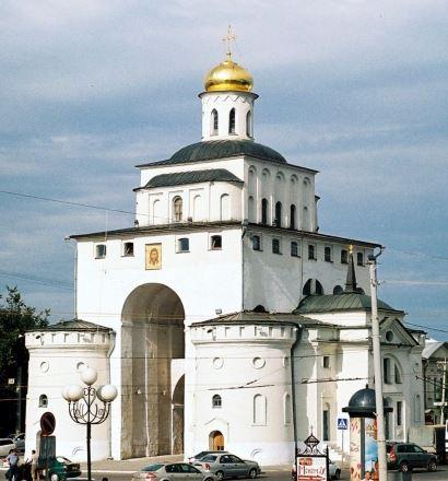 Владимир. Золотые ворота. гексаграмма