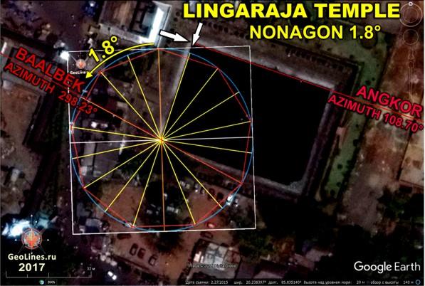 комплекс Lingaraja