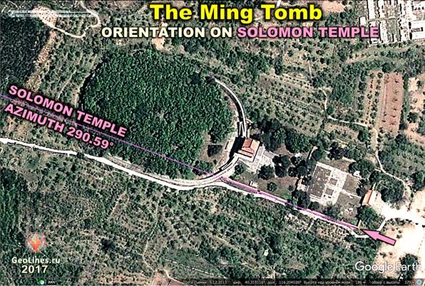 гробница - Kang Tomb