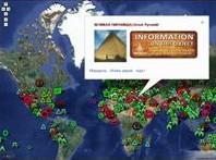 расположение древних сооружений, пирамид, мегалитов, дольменов, геоглифов, древних городов, загадочных мест, и других интересных сооружений на картах Google.