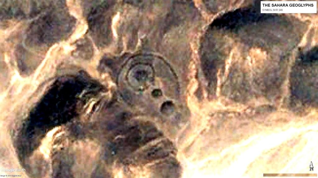 Символ SKR 249