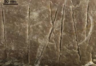неизвестный камень