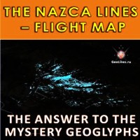 THE NAZCA LINES. – FLIGHT MAP