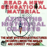 AZIMUTHS HISTORICAL OBJECTS