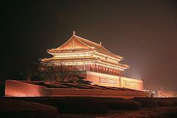 Пекин, Запретный город