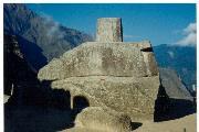 Камень Интиуатана