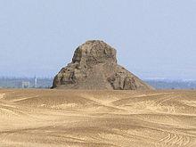 Темная пирамида