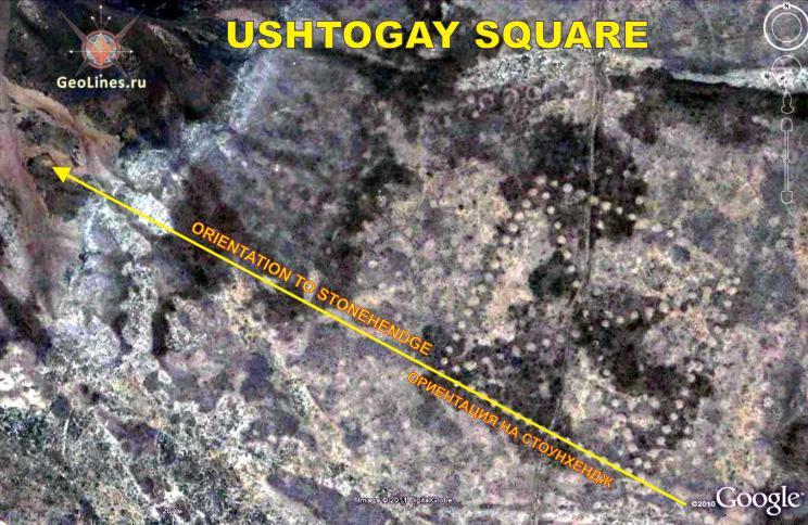 Уштогайский квадрат. Ориентация на Стоунхендж