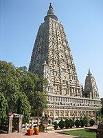Махабодхи Бодх-Гая