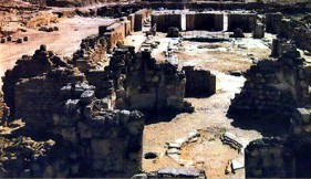 Абу-Мина